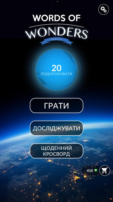 Screenshot for Words Of Wonders: слова & пазл in Ukraine App Store