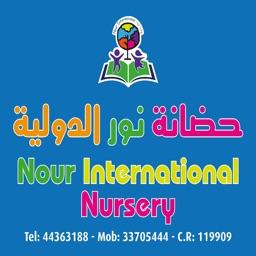 NOUR INTERNATIONAL NURSERY