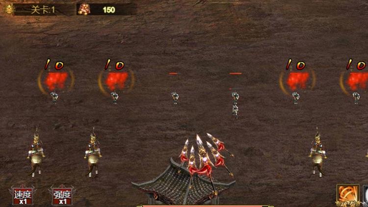 皇朝霸业-单机版 screenshot-4