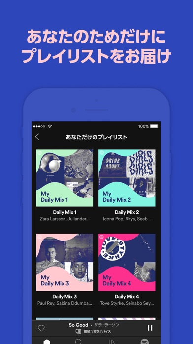 Screenshot for Spotify -音楽ストリーミングサービス in Japan App Store
