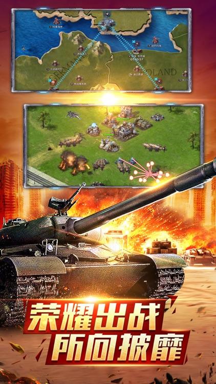警戒战争-经典战争策略手游 screenshot-4
