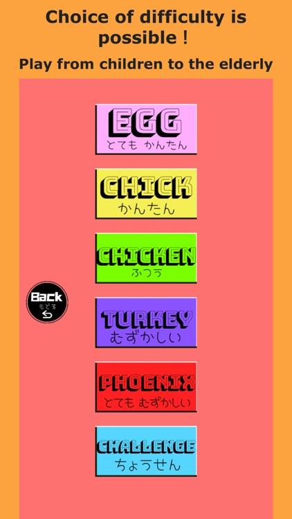 ChickCheck