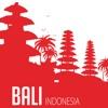 バリ島 旅行 ガイド &マップ - iPhoneアプリ