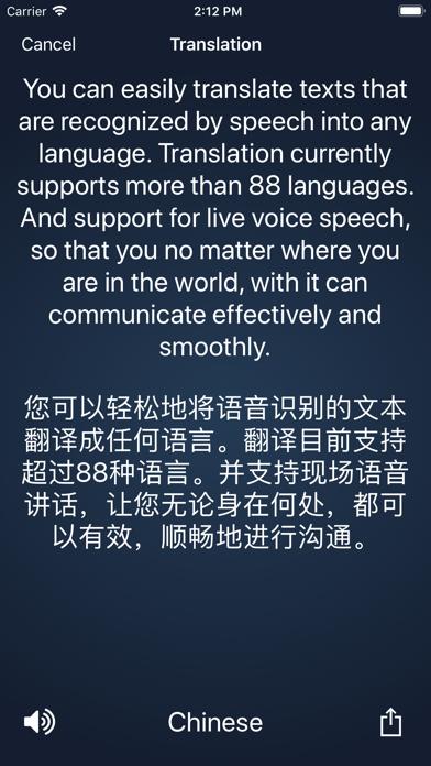 Voice Dictation - SpeechyScreenshot of 3