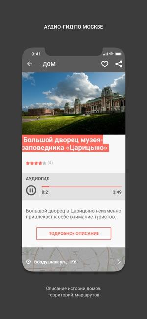 Скачать бесплатно приложение мобильное жкх москвы программы защиты данных скачать бесплатно
