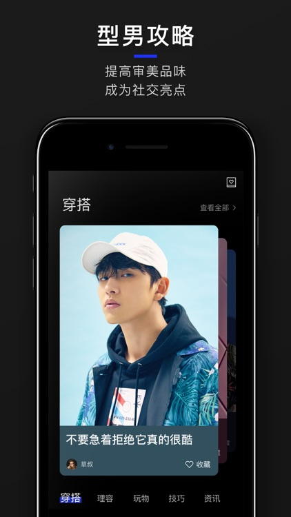 CAM HOMME-Men's Selfie Camera screenshot-6