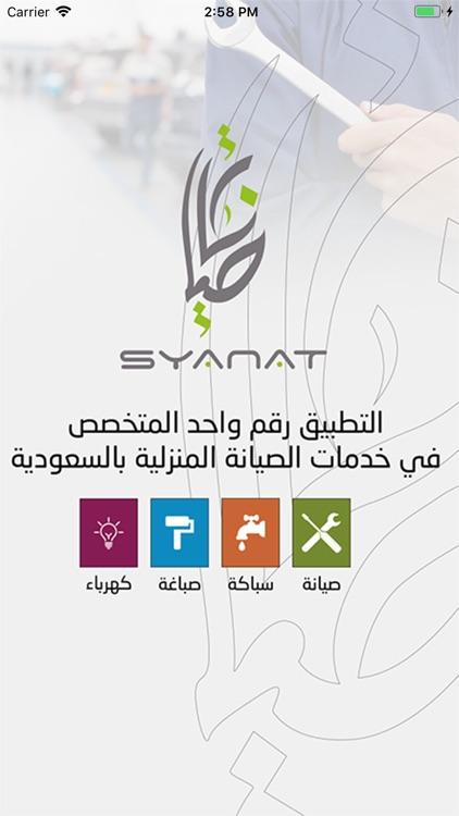 Syanat