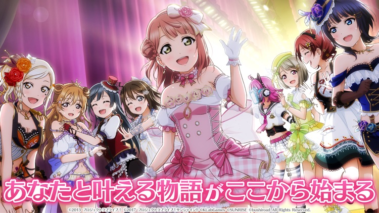 ラブライブ!スクールアイドルフェスティバルALL STARS screenshot-4