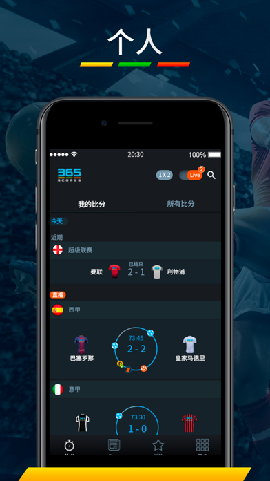 Screenshot for 365Scores - 实时比分和体育新闻 in China App Store