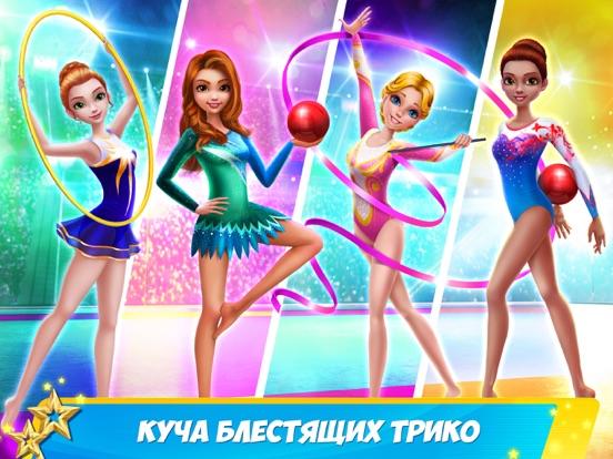 Дружная команда гимнасток на iPad