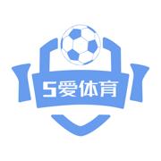 5爱体育-看足球直播听专业解说
