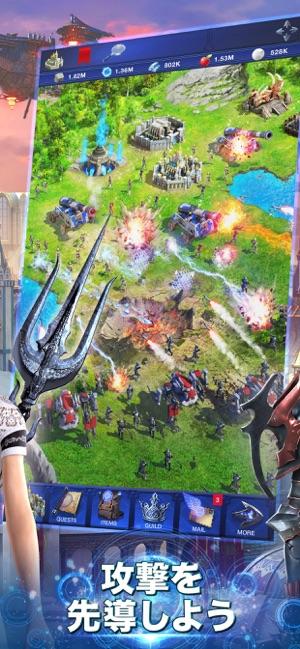 ファイナルファンタジー15:新たなる王国 Screenshot