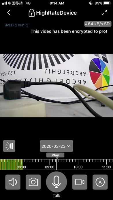 IPC360 Homeのおすすめ画像3