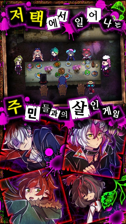 와사비 게임 screenshot-6
