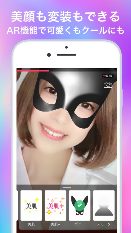 KARASTA - カラオケ動画コミュニティアプリ screenshot-4