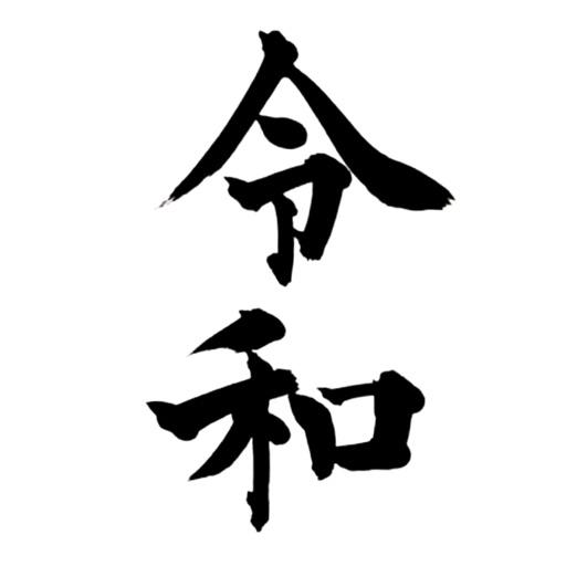 Gengou Free