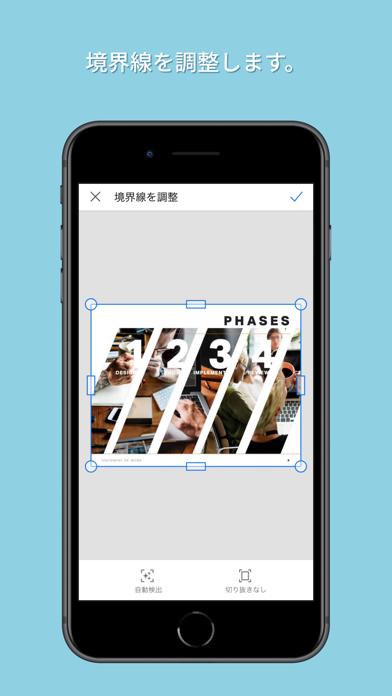 Adobe Scan: OCR 付 PDF スキャンカメラのおすすめ画像7