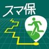 スマ保災害時ナビ - iPhoneアプリ