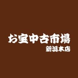お宝中古市場 新潟本店 By Koji Kawase