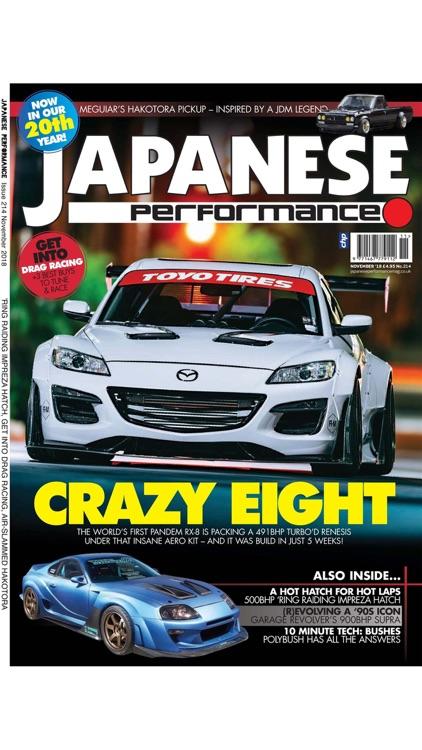 Japanese Performance Magazine screenshot-6