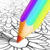 Qolorful-秘密花园填色书涂色游戏