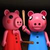 Piggy Chapter. - iPadアプリ
