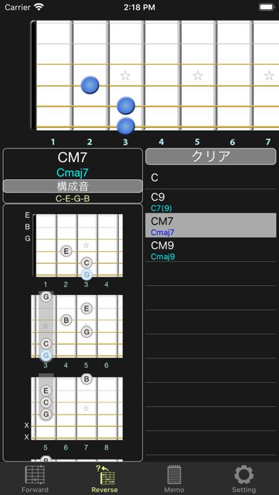 G-Chord ScreenShot3