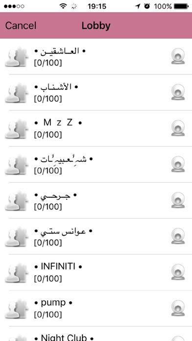 VOIC-KSAلقطة شاشة3