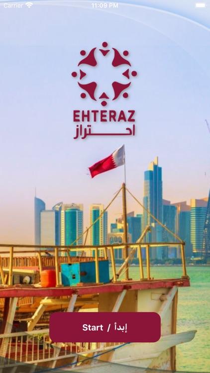 EHTERAZ