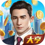 极品飞人-策略商战模拟经营游戏