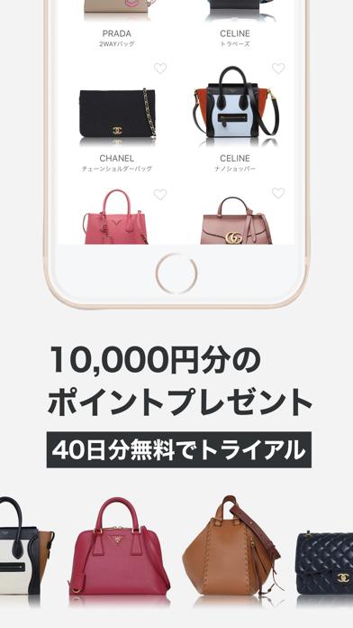 バッグ使い放題ラクサス - ブランドバッグレンタルのおすすめ画像2