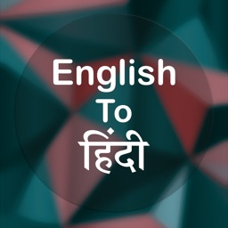 English To Hindi Translator :)