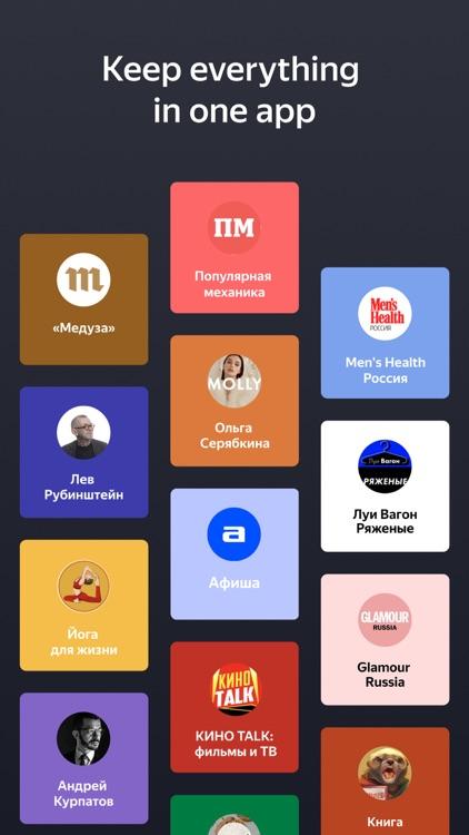Zen: personalized stories feed screenshot-5