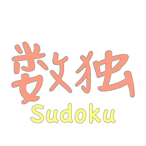 Sudoku.org - LAN Battle