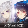 SINoALICE ーシノアリスー - iPadアプリ