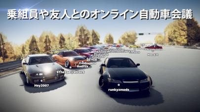 Hashiriya Drifter #1 Racingのおすすめ画像6