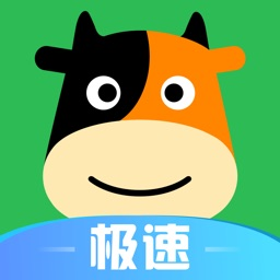 途牛旅游极速版-高品质旅游产品预订
