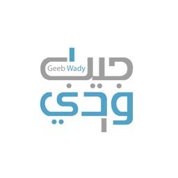 Geeb Wady