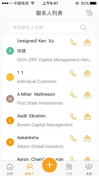 华创客户管理系统