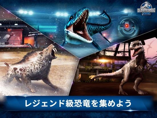 Jurassic World™: ザ·ゲームのおすすめ画像1