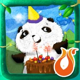 熊貓多多系列 01 - 我是谁