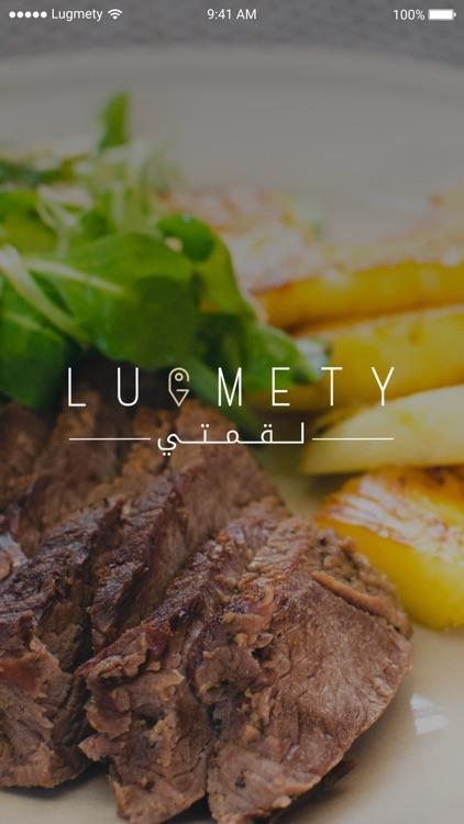 Lugmety