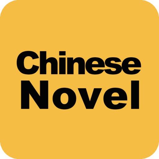 China ebooks:Books & Story