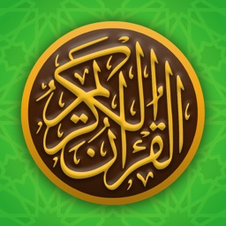 Quran kareem mp3-القران الكريم