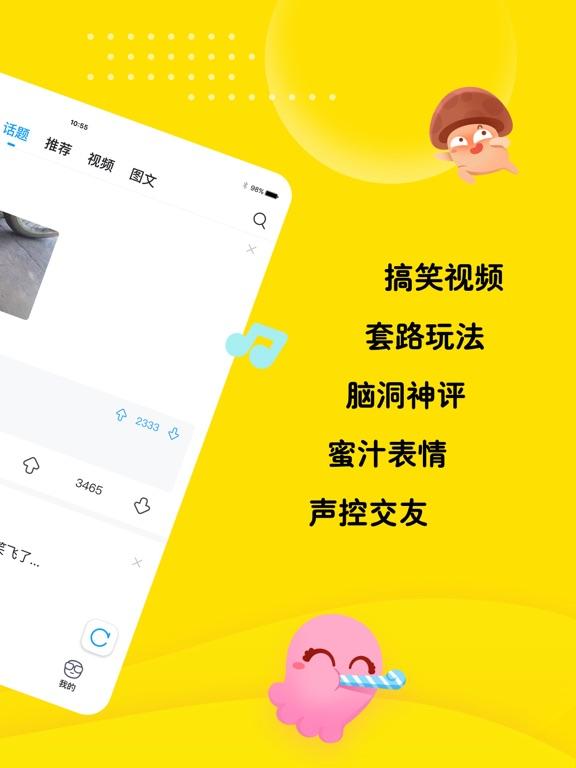 Screenshot #5 pour 最右