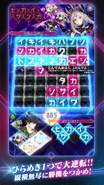 クロス×ロゴス screenshot-5