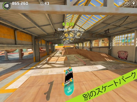 Touchgrind Skate 2のおすすめ画像3