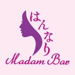 Madam Bar はんなり
