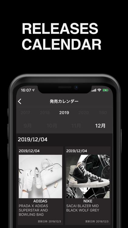 UNSTREET screenshot-3