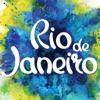 リオデジャネイロ 旅行 ガイド &マップ